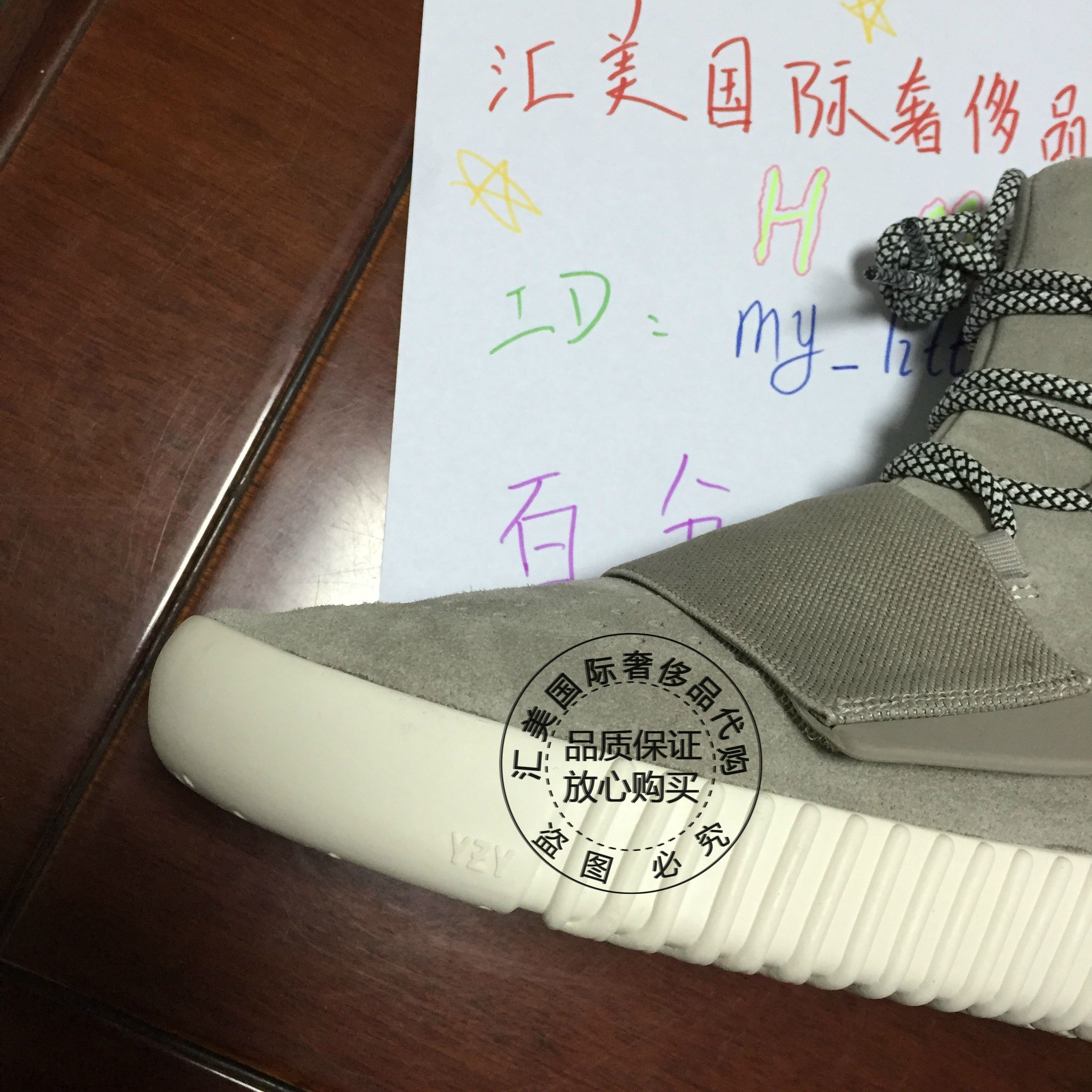 adidas yeezy 750 boost fake hoga. Black Bedroom Furniture Sets. Home Design Ideas