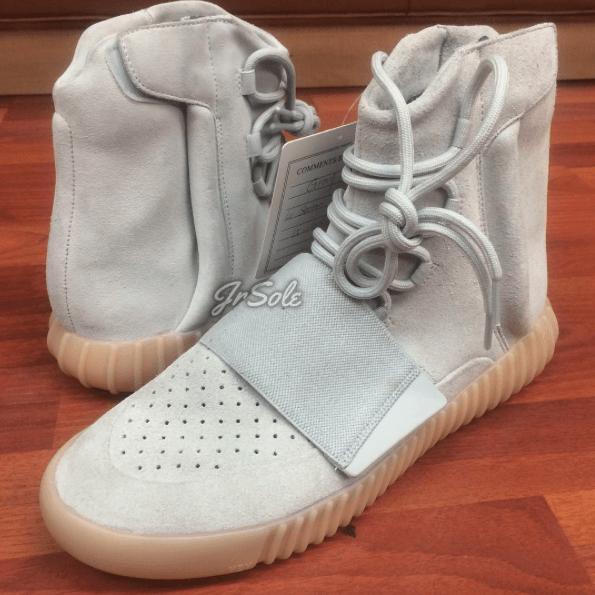 adidas-yeezy-boost-750-white-2
