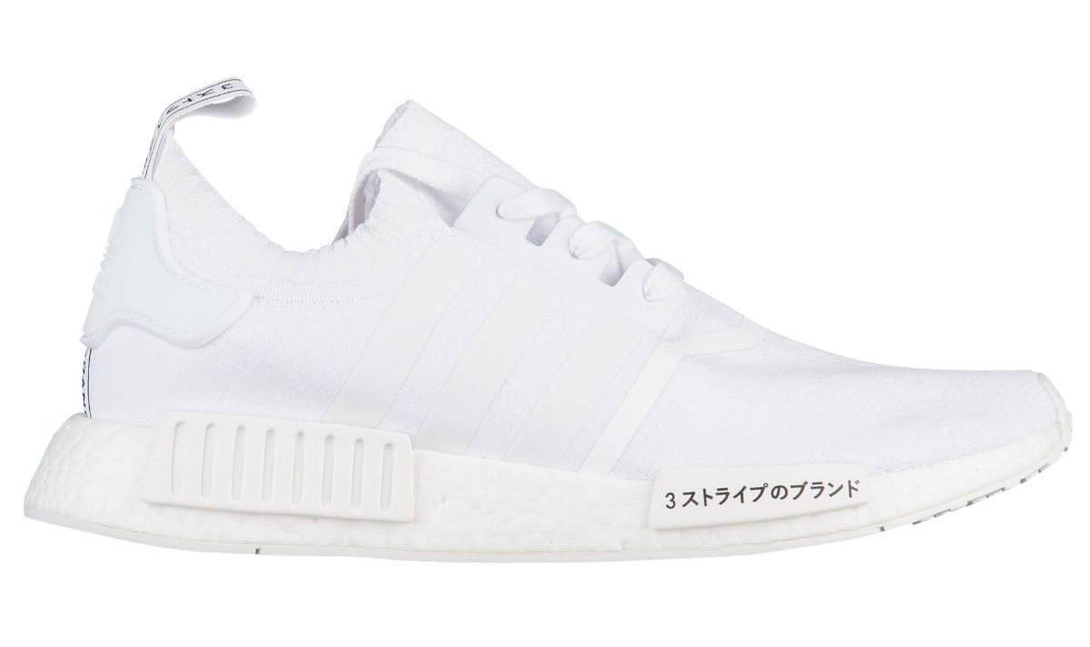 adidas nmd r1 japan white