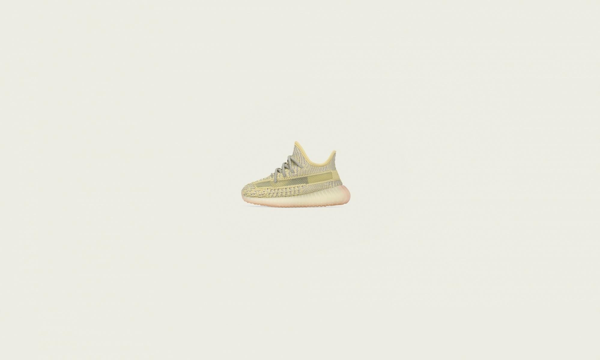 Antlia Stock V2 Adidas Boost 350 Sneakerblog InfantsDead Yeezy l1cTFKJ