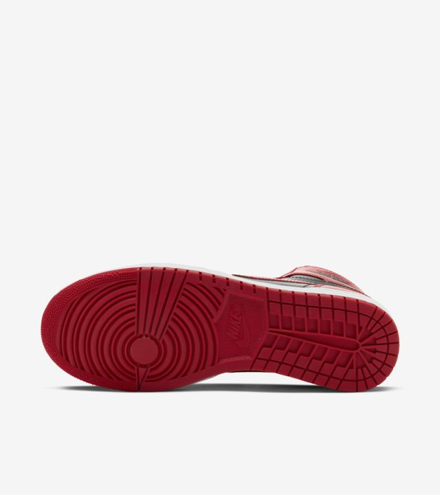 Nike Air Jordan 1 '85