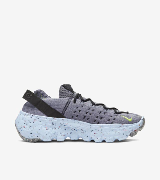 Nike Space Hippie 04 Volt