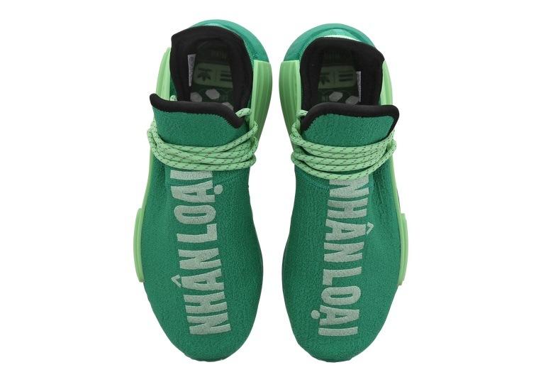 Pharrell Williams x adidas HU NMD Green