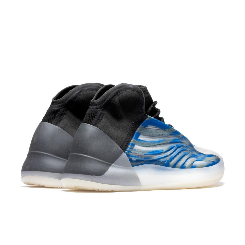 adidas Yeezy BSKTBL Frozen Blue