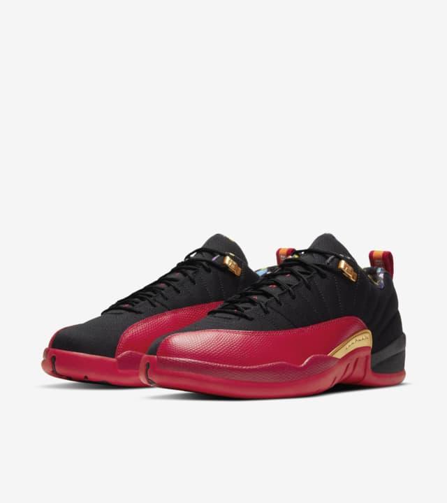 Nike Air Jordan 12 Low Superbowl LV