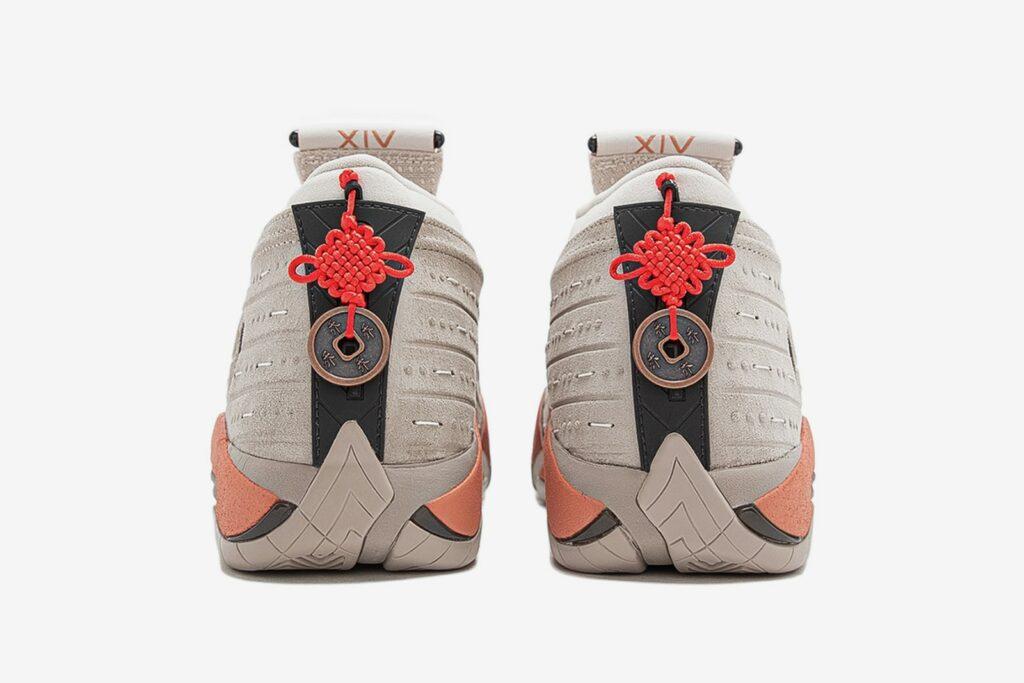 CLOT Air Jordan 14 Terracotta