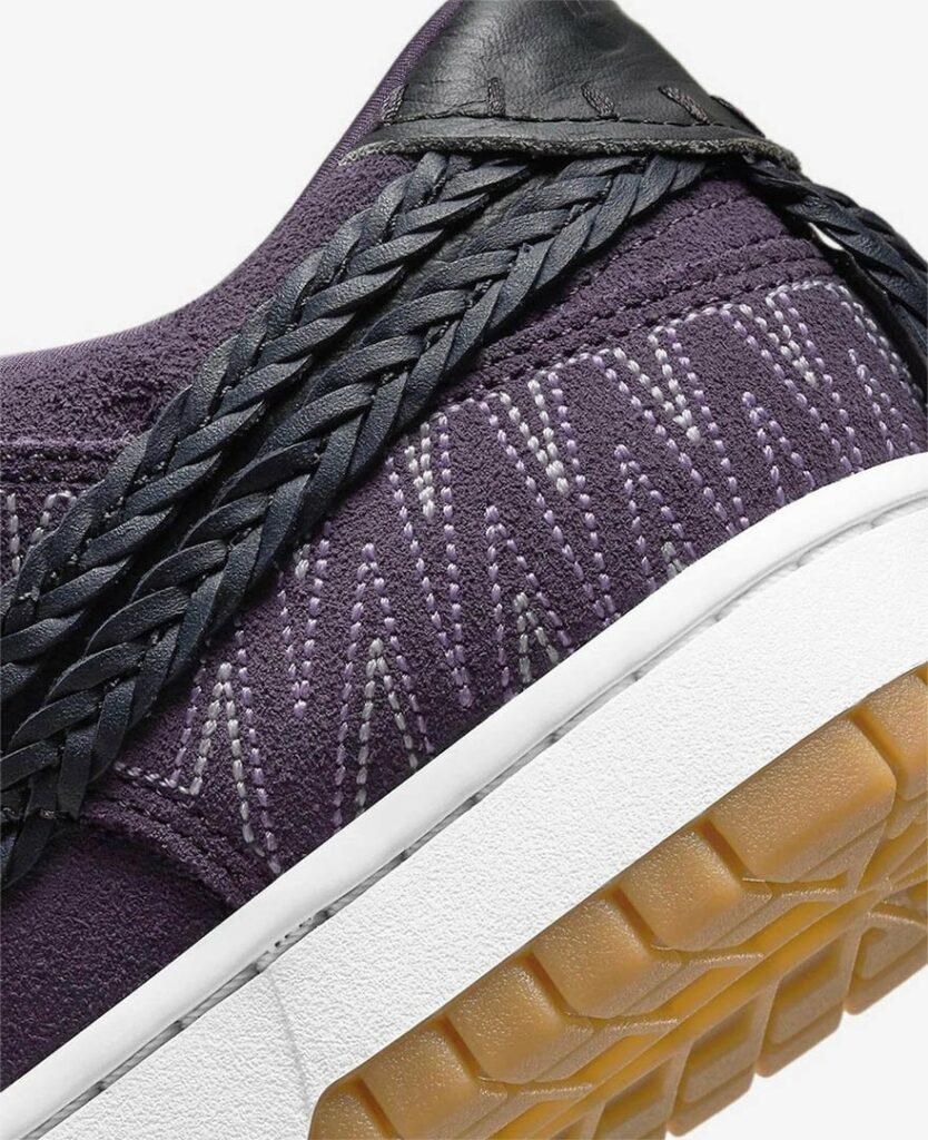 Nike Dunk Low N7 Ferse