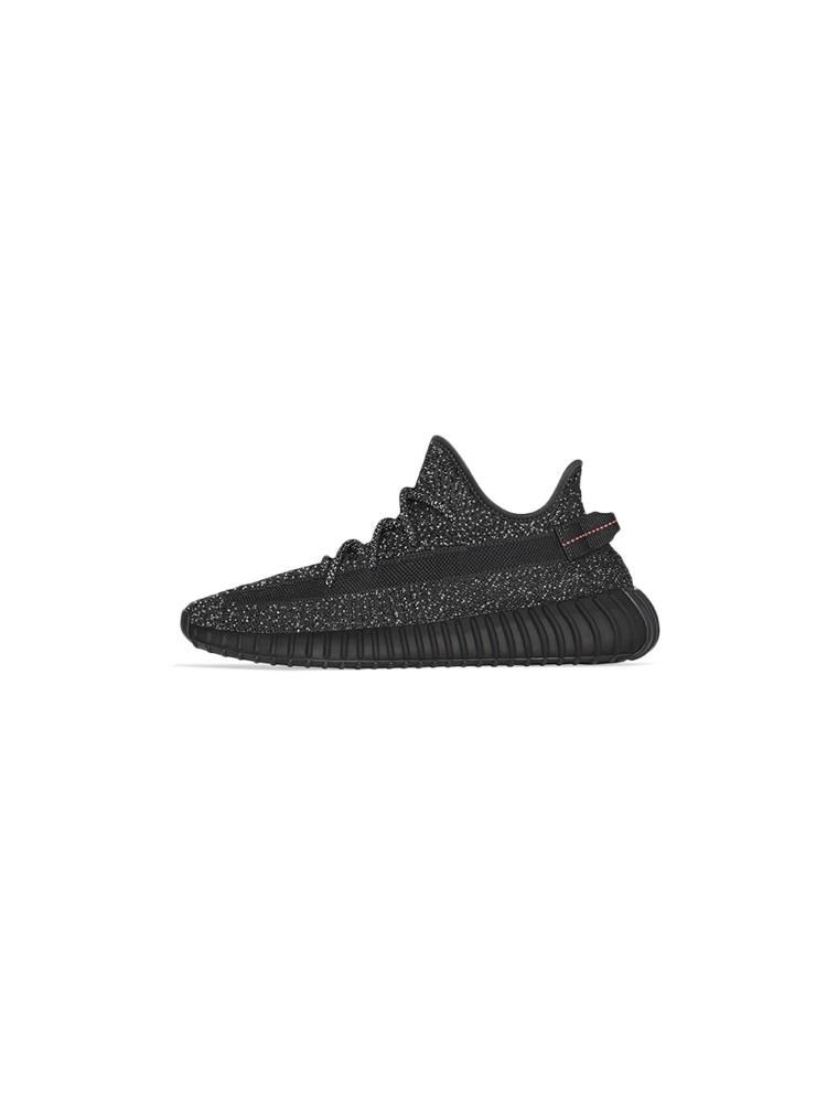 adidas Yeezy 350 V2 Black Reflective