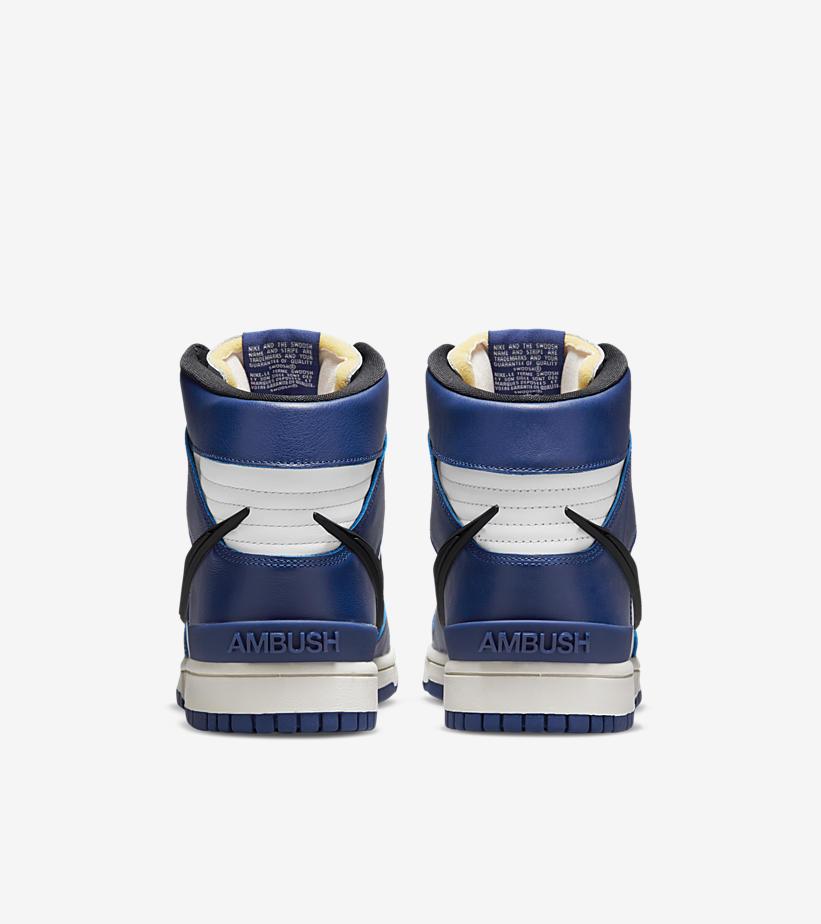 AMBUSH x Nike Dunk High Royal Blue