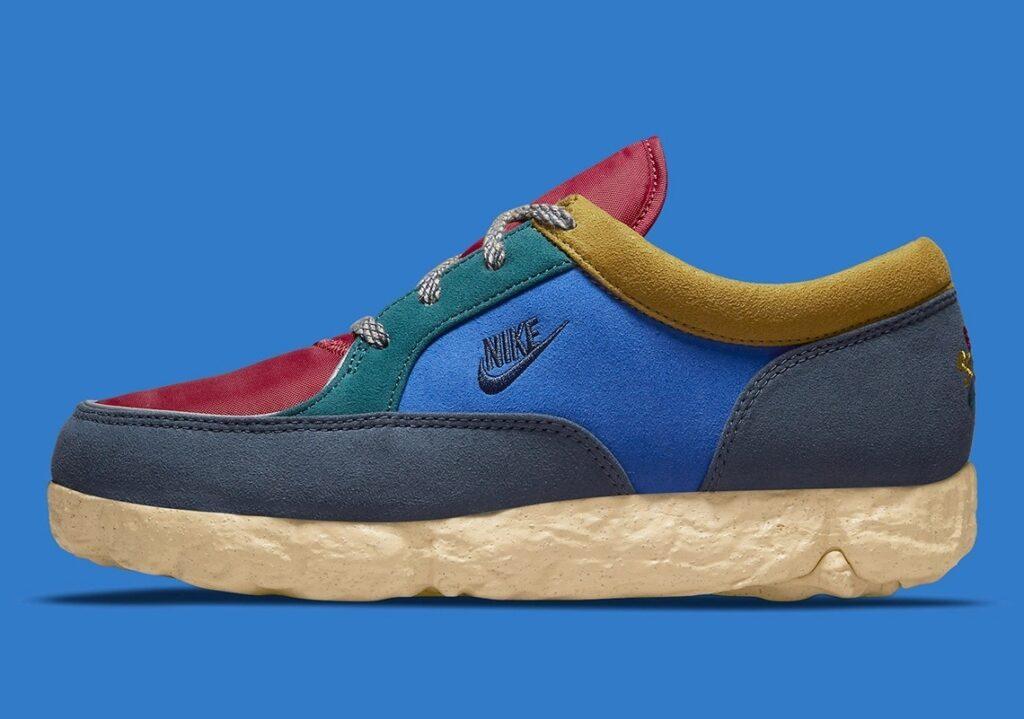 Nike BE DO WIN Multicolor