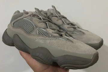 adidas Yeezy 500 Ash Grey