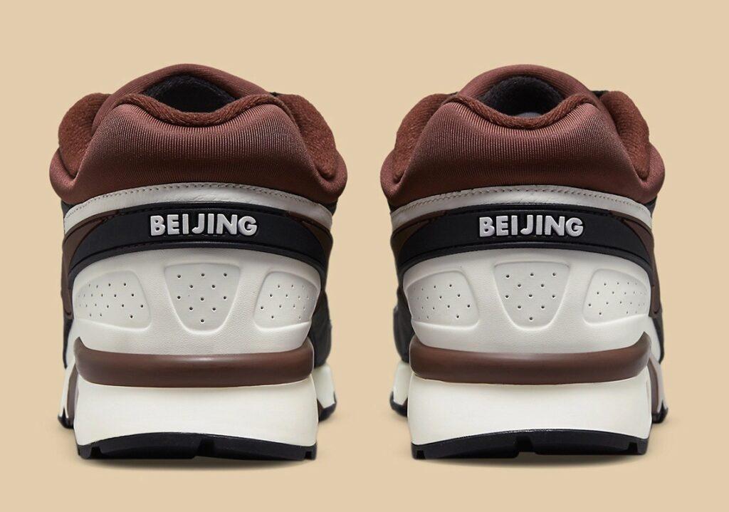Air Max BW Beijing